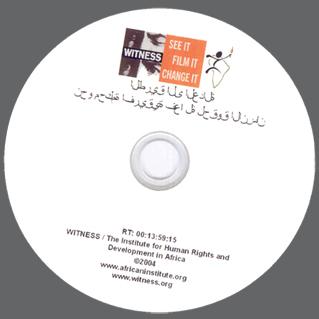 WITNESS-IHRDA-DVD-webpic